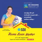 SBI Home Loan Expo Banner