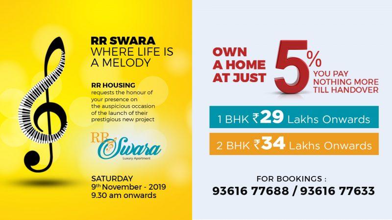 RR SWARA campaign post